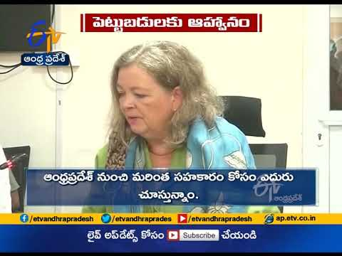Ministers Mekapati, Kannababu hold meeting with German Consulate General