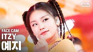 [페이스캠4K/고음질] 있지 예지 'ICY' (ITZY YEJI FaceCam)│@SBS Inkigayo_2019.8.4