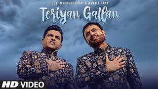 Teriyan Gallan – Debi Makhsoospuri – Ranjit Rana