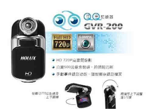 HOLUX-長天科技  QQ行車記錄器  廣播廣告(機智問答篇)