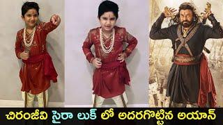 Allu Arjun son Ayaan as Chiranjeevi's Sye Raa Narasimha Re..