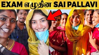 Video: Actress Sai Pallavi appears for FMG test, students ..